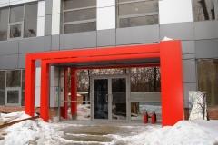Офисное здание, Дмитровское шоссе, «Титановый тон-35»