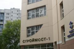 Офисный центр, ул. Проходчиков д. 16, «Титановый тон-35»  фото 1