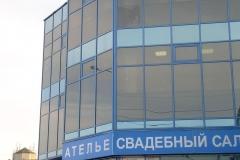 ТЦ Петровско-Разумовский  фото 3