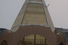 ТРЦ Золотой чум, г. Ханты-Мансийск, «Золотистый тон-люкс»
