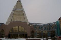 ТРЦ Золотой чум, г. Ханты-Мансийск, «Золотистый тон-люкс»  фото 1