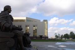 Фундаментальная библиотека МГУ, «Золотистый тон-люкс», «Золотистый зеркало»  фото 1