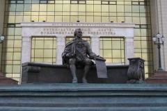 Фундаментальная библиотека МГУ, «Золотистый тон-люкс», «Золотистый зеркало»  фото 2