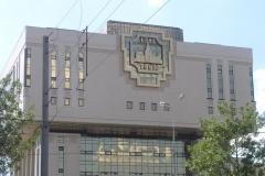 Фундаментальная библиотека МГУ, «Золотистый тон-люкс», «Золотистый зеркало»  фото 14