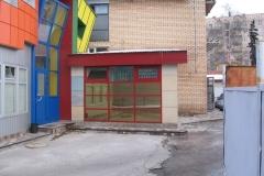 Выставочный павильон Фасады  фото 2