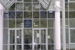 Школа №270, ул. Маломосковской, д. 7, «Титановый тон-70», «Серебристый тон»  фото 0